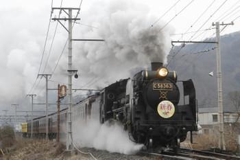 2017年1月8日 9時11分頃、和銅黒谷、通過するSL列車の回送列車。