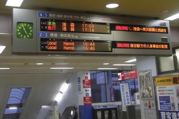 2017年2月5日 16時56分頃、入間市、改札前の発車案内。