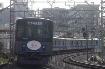 2017年4月3日、高田馬場~下落合、20104Fの4104レ。