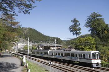 2017年4月23日、吾野、1番ホームから発車した4005F+4015Fの1001レ。