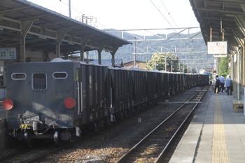 2017年6月19日 17時5分ころ、大野原、発車した上り貨物列車(7306レ?)。