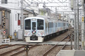 2017年6月18日 7時52分ころ、東長崎、2番ホームを通過した4009Fの下り臨時列車。
