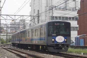 2017年8月25日、高田馬場〜下落合、20104Fの2321レ。