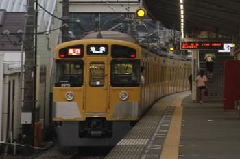 2017年9月9日、元加治、2075Fの2004レが発車。