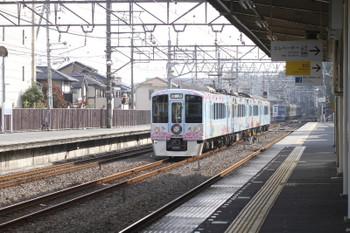 2016年10月23日 8時46分ころ、仏子、中線に止まる4009Fの上り回送列車。