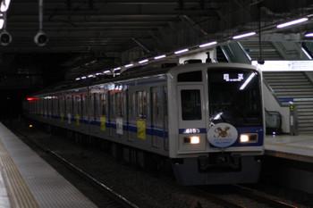 2017年12月26日、所沢、到着する6153Fの4317レ。