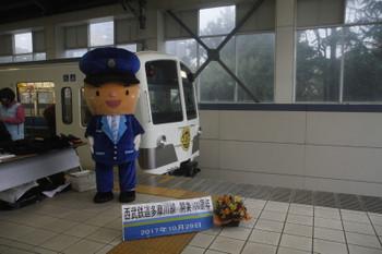 2017年10月29日 14時半ころ、武蔵境、4番ホームの是政方。