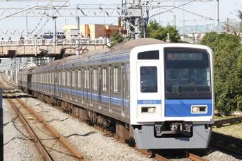 2017年11月3日 13時20分ころ、武蔵藤沢、6103Fの急行 元町・中華街ゆき(75S運用)。