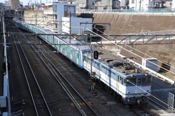 2018年2月18日 8時48分ころ、新秋津、EF65-2092牽引の西武40106Fの甲種鉄道車両輸送の貨物列車。