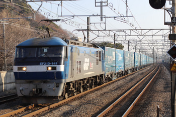 2018年2月17日、大磯、EF210-141牽引の下り貨物列車 「トヨタ・ロング・パス・トレイン」?。