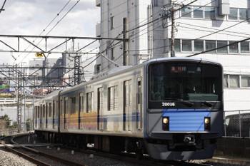 2018年3月23日、高田馬場〜下落合、20106Fの2329レ。