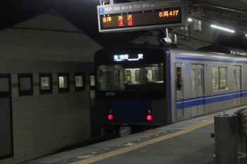 2016年12月4日 1時10分ころ、元加治、発車した20151Fの各停 所沢ゆき。
