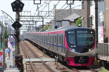 2018年4月29日 11時22分ころ、明大前、新型車5000系の地下鉄直通 区間急行。