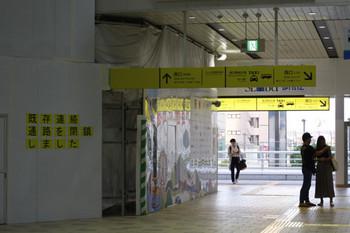 2018年8月2日、所沢、中央改札から西口を見る。