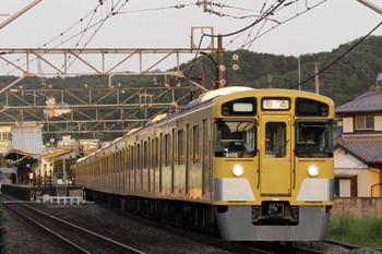 2017年5月5日 18時9分ころ、元加治、9106Fの下り回送列車。