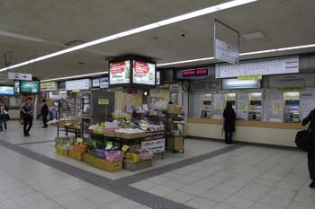 2018年11月12日 17時28分ころ、長野電鉄の長野駅コンコース。
