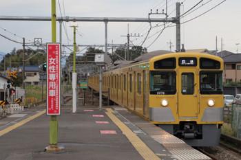 2018年10月17日 16時25分ころ、元加治、通過する2075Fの上り回送列車。