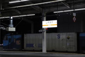 2018年9月9日 4時30分ころ、静岡、通過する上りのM250系・貨物電車。