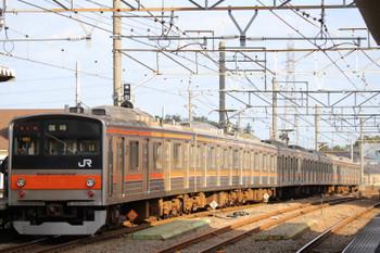 2018年10月28日 7時59分ころ、西国分寺、発車した205系の臨時列車。
