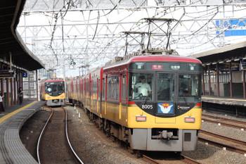 2018年10月5日 9時4分、西三荘、大阪方面へ向かう8000系の回送と特急が並走。