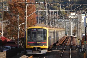 2018年11月23日、元加治~仏子、東急4110Fの1714レ。