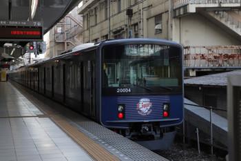 2018年2月26日 10時38分ころ、池袋、7番ホームで発車を待つ20104Fの回送列車。
