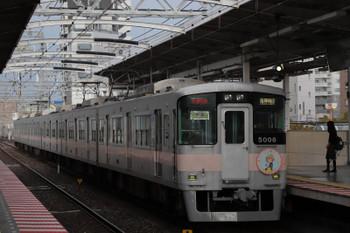 2018年10月6日 7時17分ころ、野田、ピンク色帯の山陽5008ほかの梅田ゆき直通特急。