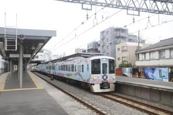 2017年6月18日 7時52分ころ、東長崎、2番ホームを通過する4009Fの下り臨時列車。