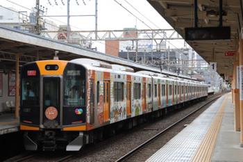 2018年10月6日 13時56分、新大宮、阪神1000系6連の快速急行 神戸三宮ゆき。