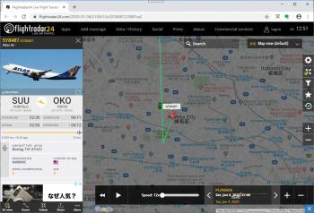 きっとこれ。flightradar24で見た航跡。OKOは横田飛行場。SUUはトラビス空軍基地(アメリカ・カリフォルニア州)。