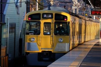 2021年1月4日 16時12分頃。元加治。通過する2079Fの上り回送列車。
