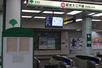 2021年1月5日 6時過ぎ。練馬。都営地下鉄大江戸線の改札口。
