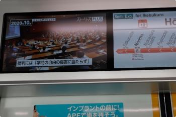 2021年1月10日。西武池袋線。車内側扉上の、共同通信の動画広告の、2020年の「ニュースダイジェスト」。「批判には『学問の自由の侵害に当たらず』」。
