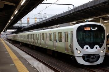 2021年1月18日。武蔵藤沢。38113F(コウペン)+32103Fの2506レ。