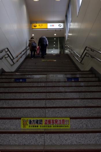 2021年1月23日。東長崎。こんな感じですが、ステッカーを除けば、この駅だけ階段が特別ということはないはずです。