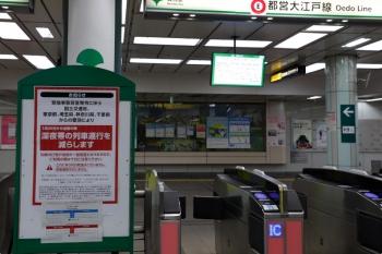 2021年1月23日。練馬。大江戸線の改札口。