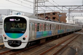2021年1月28日。武蔵藤沢。30103Fの1104レ。