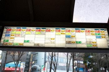 2021年1月30日。池袋。東口近くの高速バス乗り場の時刻表。
