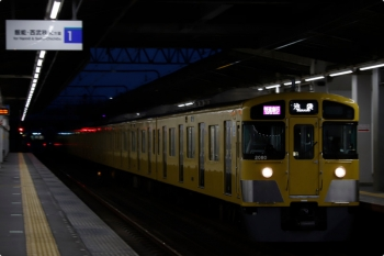 2021年2月11日。武蔵藤沢。2079Fの1002レ。