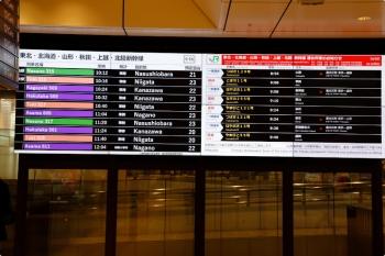2021年2月19日。東京。東北新幹線等の発車案内表示。