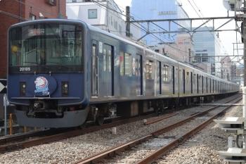 2021年3月1日。高田馬場〜下落合駅間。20105Fの2323レ。