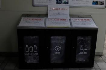 2021年3月6日 夕方。元加治。「撤去のお知らせ」が追加になったゴミ箱。