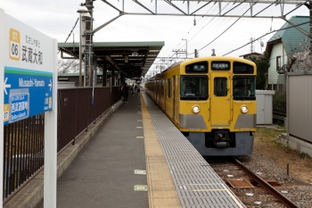 2021年3月7日。武蔵大和。2507Fの6057レ。