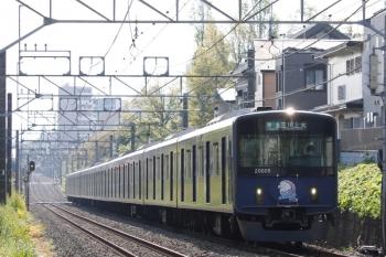 2021年4月12日。武蔵関〜東伏見。20105F(ライオンズ)の4251レ。