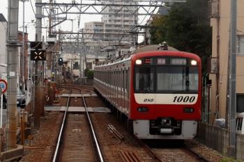 2021年4月13日。市川真間〜国府台駅間?。京急1080ほかの快速 成田空港ゆき。