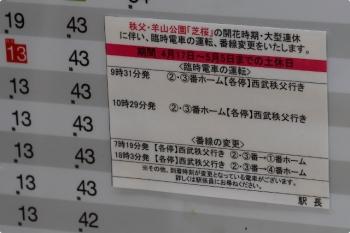 2021年4月25日。飯能。ホーム時刻表の掲示。臨時列車2本(9時31分発・10時29分発)と5009レ・5047レの発車ホーム変更。