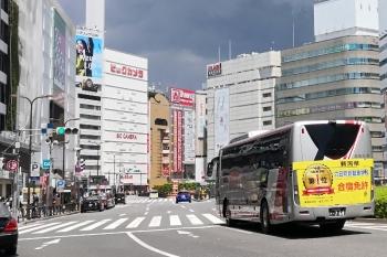 2021年5月2日 12時頃。池袋。西武の東口前。新潟県からやって来た高速バス。