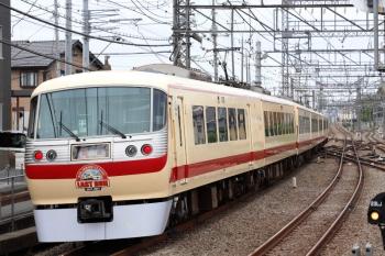 2021年5月16日 8時40分頃。西所沢。4番ホームを通過した10105Fの上り回送列車。