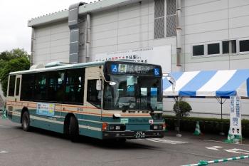 2021年6月5日。武蔵丘車両検修場。飯能駅へ発車する送迎バス。