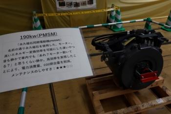 2021年6月5日。武蔵丘車両検修場。PMSMの展示。